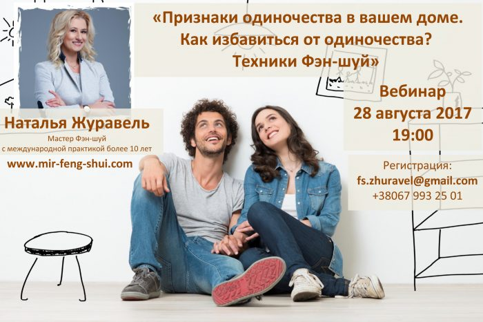 foto_odinochestvo