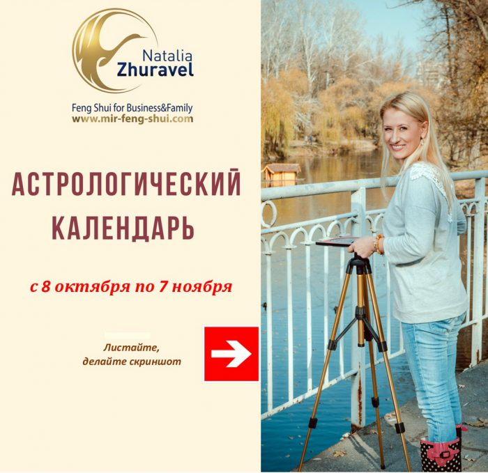 foto_okt18_prognoz
